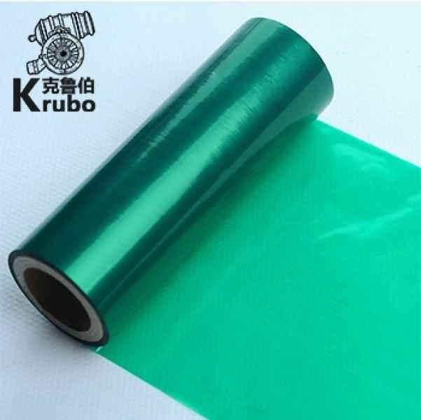 克鲁伯绿色蜡基色带