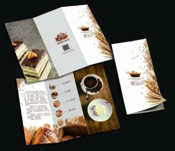 山东画册印刷|画册印刷生产厂