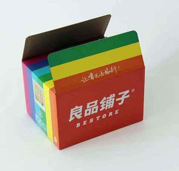 包装盒|武汉包装盒|武汉包装盒厂