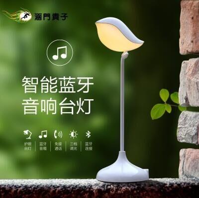 江西創意小鳥護眼臺燈多少錢