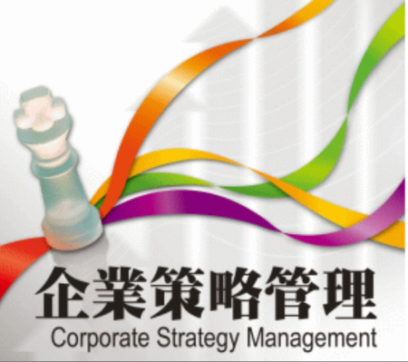 企业管理模式