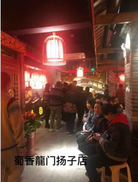 特色表演的火锅店