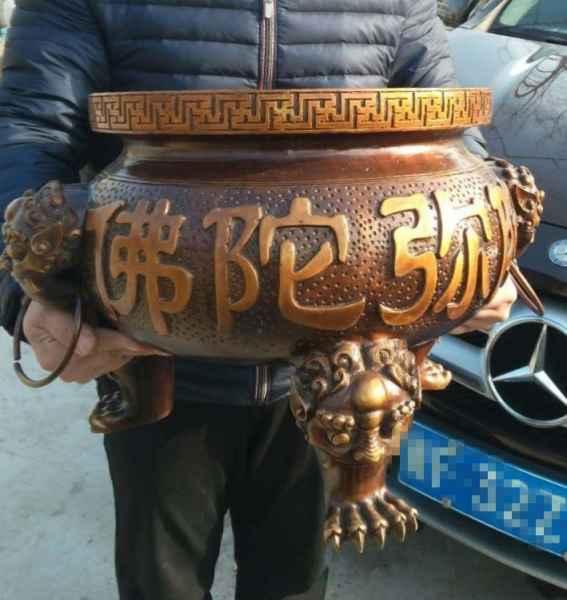 纯铜香炉工艺品