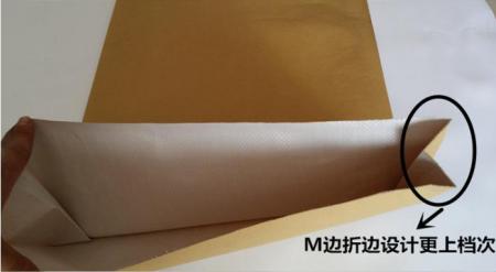 小型纸塑复合袋