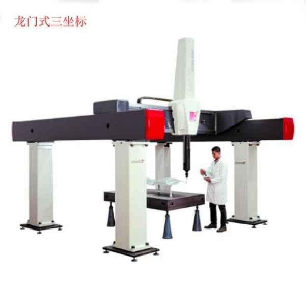 龙门三坐标测量机