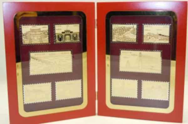 城市风光金邮票珍藏册