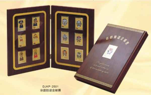 二折金邮票镜框书牌摆件