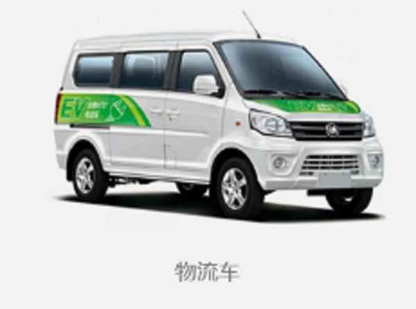电动商用车动力电池系统