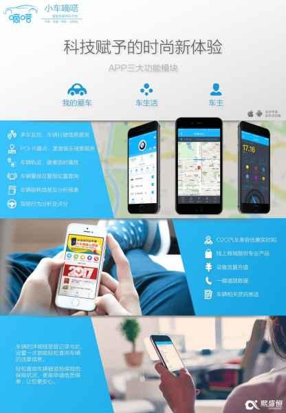 广东车辆GPS定位车联网智能终