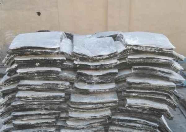 山西特种合成橡胶