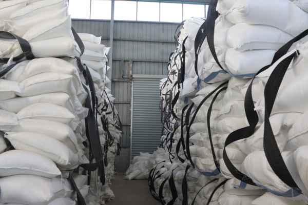 工业用硫酸镁加工