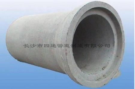 湖南省钢筋混凝土排水管生产企业