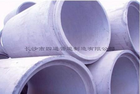 长沙市钢筋混凝土排水管品牌制造商
