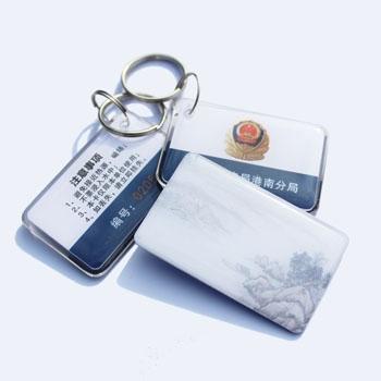 水晶智能滴胶卡