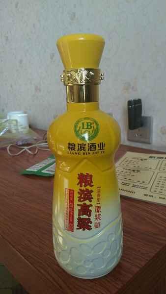 粮滨250ml高粱原浆酒