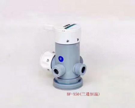 热水器恒温阀
