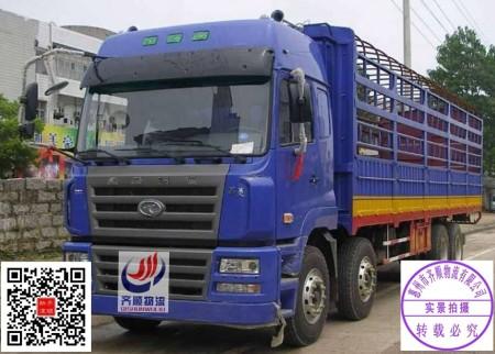惠州货运物流公司