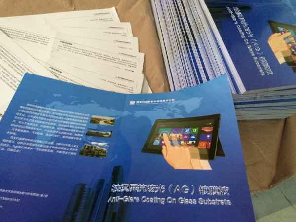 陕西宣传册DM单页设计