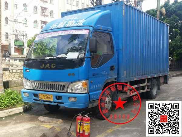 惠州4.2米带尾板货车