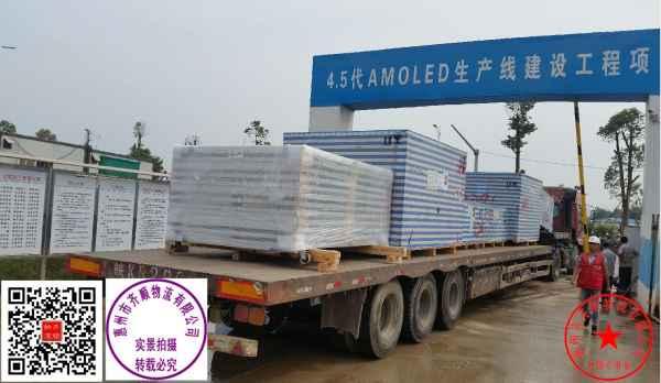 惠州平板货车出租