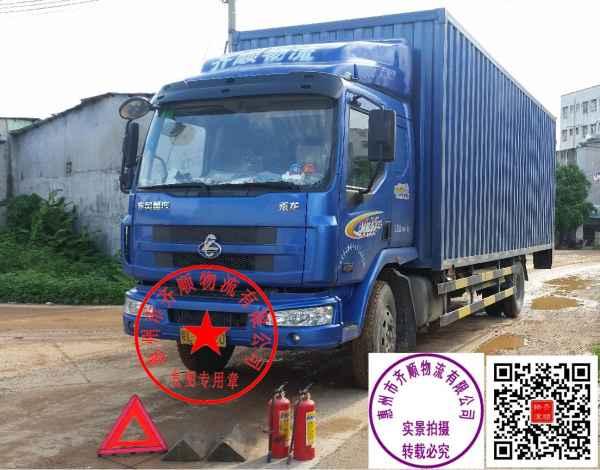 惠州7.6米带尾板货车出租