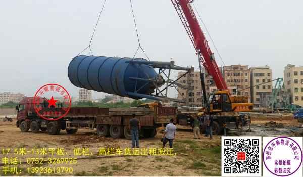 惠州13米平板货运