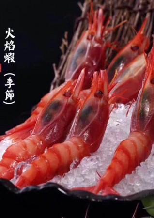 口感鲜甜刺身火焰虾