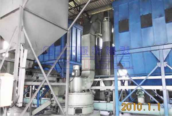 石油原煤制粉系统设备厂家