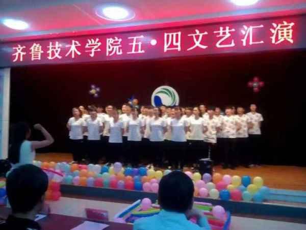 新泰职业学校信息