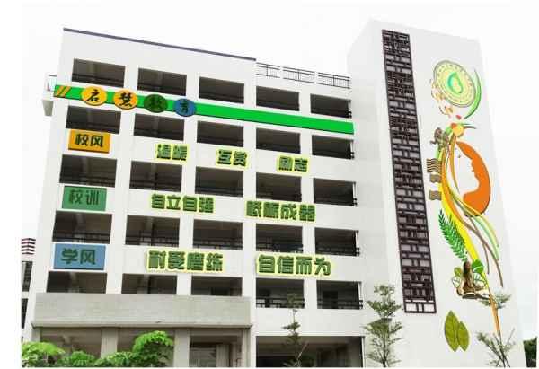 校园文化建设氛围装饰