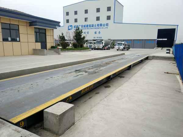山东衡器公司