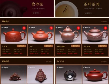 宜兴紫砂壶价格