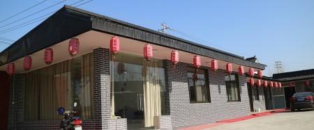 南京六合特色农家乐|六合特色农家乐地址