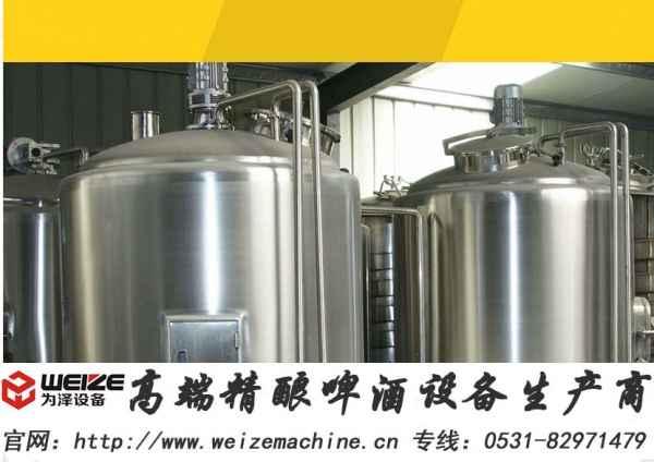 不锈钢啤酒设备厂家、原浆啤酒设备生产厂家,什么价格,多少钱