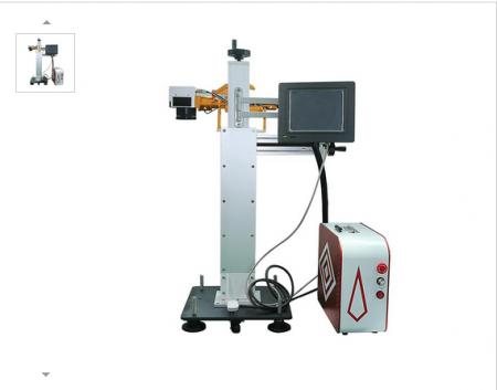 光纖激光打碼機價格