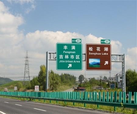 道路交通反光标志牌