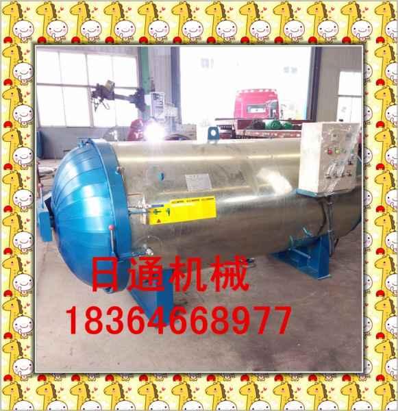 新型硫化罐电热硫化罐电加热硫化罐