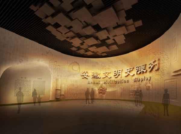 安徽省博物馆陈列展览图片