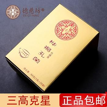 桦褐孔菌袋泡茶