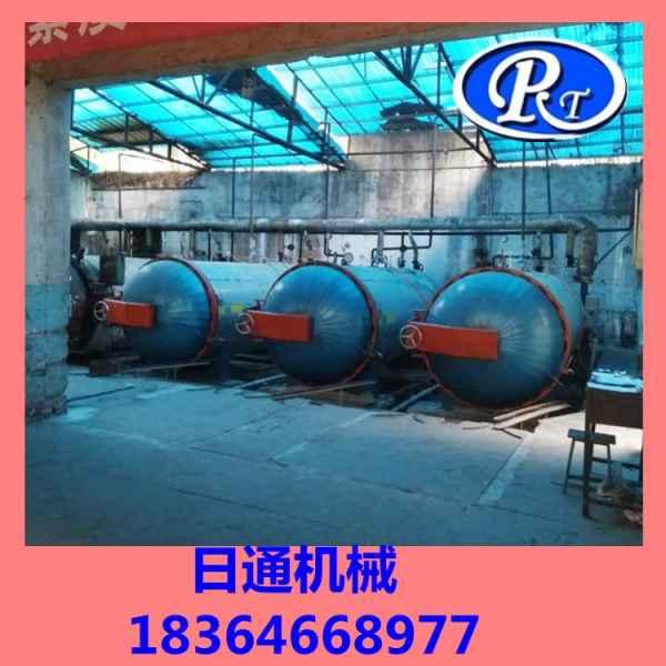 电加热橡胶硫化罐  电加热硫化罐 电热硫化罐
