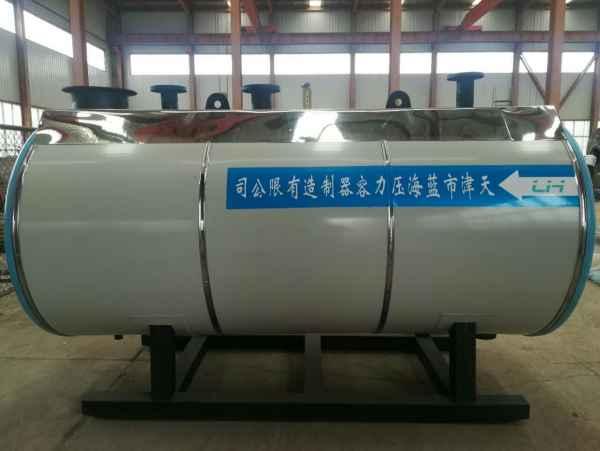 CLHS系列燃气饮水锅炉