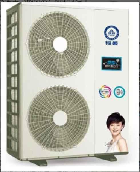 空气能采暖机生产厂家