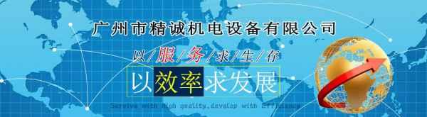 广东湿式水帘柜|湿式水帘柜厂家