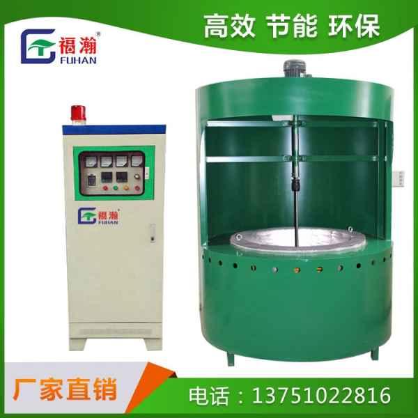 节能型熔锡炉