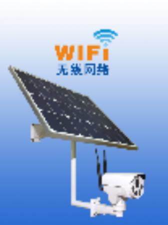 太阳能WIF监控
