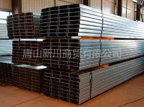 唐山c型钢 c型钢厂家