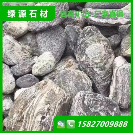 景观石园林石水冲石