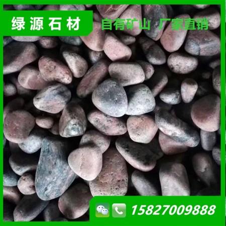 幻彩红鹅卵石
