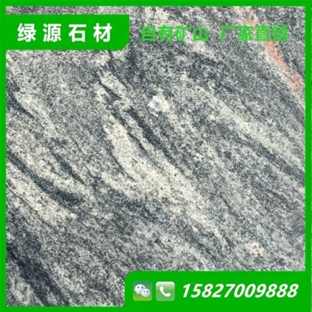 幻彩灰光面花岗岩