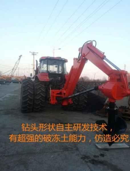 钻坑机生产商